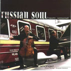 Celloproject CD Russian Soul Eckart Runge Jacques Ammon